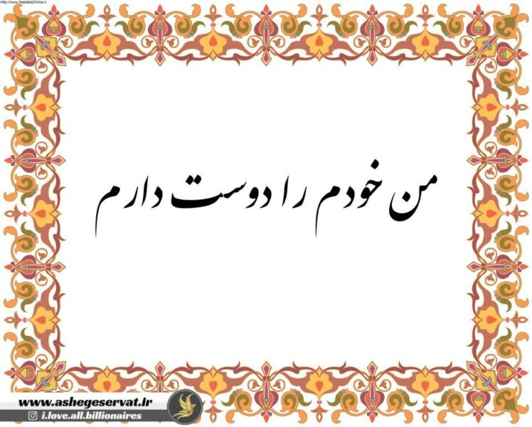jomlate-takidi-mosbat-1-7466224-9019602