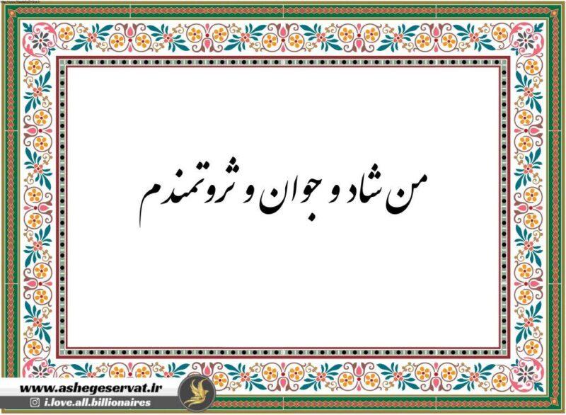 jomlate-takidi-mosbat-3-8875900-7032895