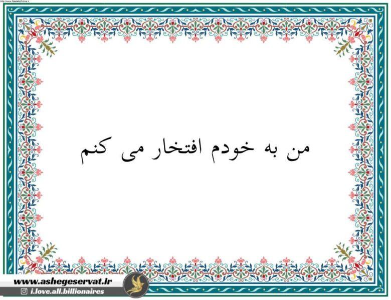 jomlate-takidi-mosbat-4-5671394-2724755