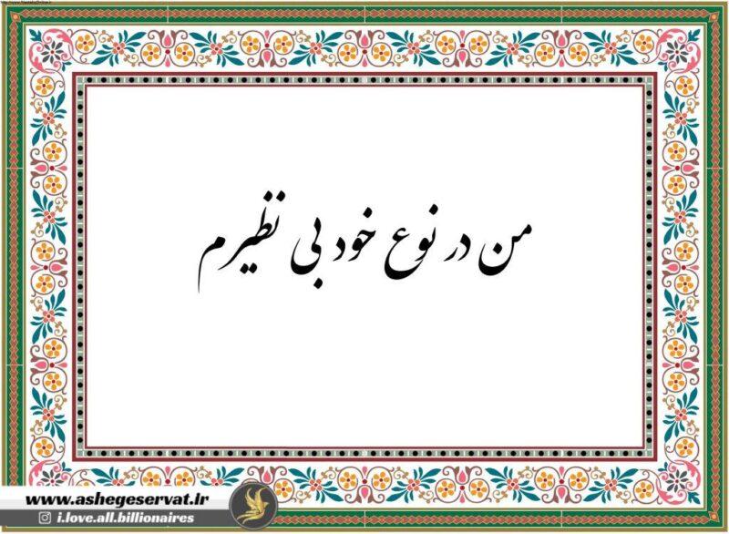 jomlate-takidi-mosbat-8-2546804-8421860