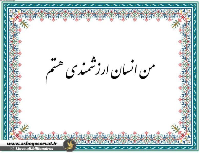 jomlate-takidi-mosbat-9-9237910-9633490