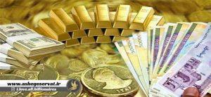 قانون جذب ثروت برای جذب پول و ثروت فراوان