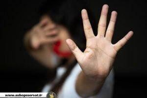 woman-hand-sign-stop-abusing-violence-human-rights-day-concept_53476-3195-300x200-2137230-6000388